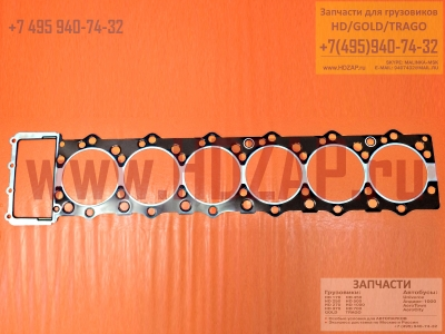 2231184400,Прокладка ГБЦ Hyundai Universe D6CB,22311-84400