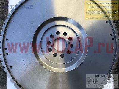2320052002,Маховик D6GA Hyundai Gold/Trago/Megatruck/HD120/HD500,23200-52002