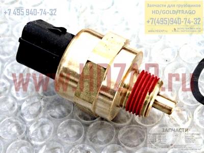 3935084000,Датчик давления и температуры топлива Hyundai (на топливном фильтре),39350-84000