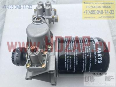 595507C002,Осушитель пневмомагистрали всборе Hyundai HD,59550-7C002