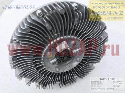 2523983000,Гидромуфта вентилятора D6A* Hyundai HD/Gold/Trago,25239-83000