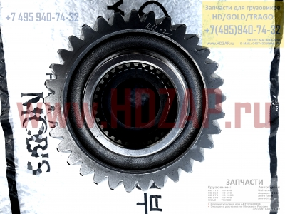 5386175700,Шестерня вала проходного HYUNDAI HD270,53861-75700