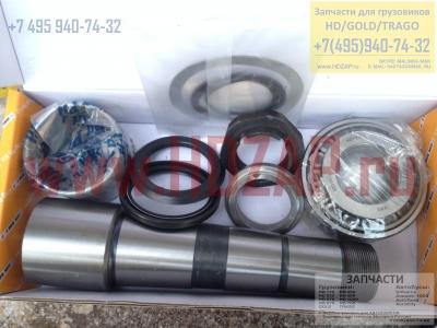 K567716C100,Ремкомплект шкворней HYUNDAI Gold Trago HD120,K56771-6C100