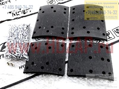 Накладки тормозные Hyundai Universe комплект
