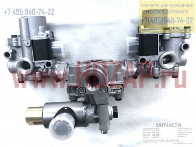 Клапан тормозной WABCO, 4721950740, 472 195 074 0