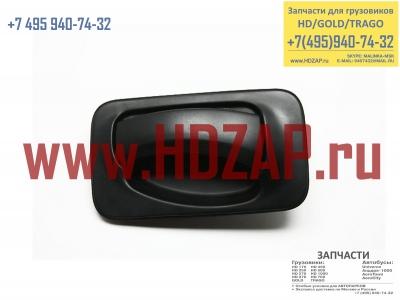 823307C000,Ручка двери наружная левая Hyundai Gold/Trago/MegaTruck/Tractor/HD120/HD170/HD250/HD260/HD270/HD320/HD370/HD380/HD450/HD500/HD700/HD1000,82330-7C000