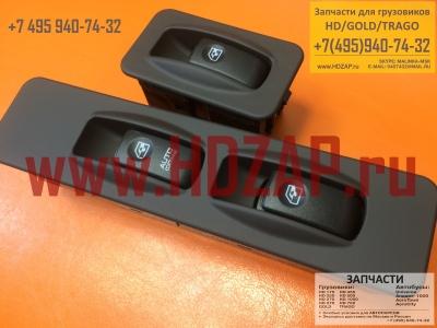 936916C100 Кнопка стеклоподъёмника левая Hyundai HD/Gold/Megatrack/Trago