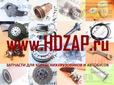 AA96L40100 Бочка глушителя D6AC D6C (L1030 mm)