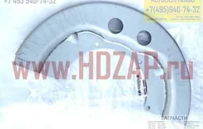 5817283404 Пыльник щита тормозного передний левый Hyundai HD 58172-83404