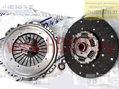 412007C000, Корзина сцепления Hyundai HD 370, 41200-7C000