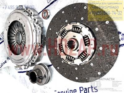 Сцепление Hyundai Universe,D6CB,D6CC,D6CE Комплект
