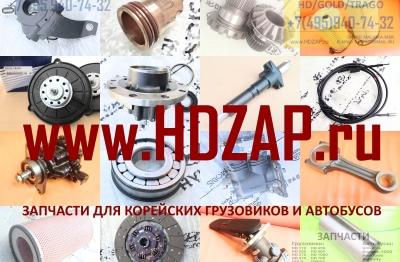700017J000,Кабина Hyundai HD/Gold/Trago без спальника,70001-7J000