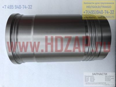 2113184401,Гильза поршневая D6CB Hyundai HD500/370/Trago Universe,21131-84400