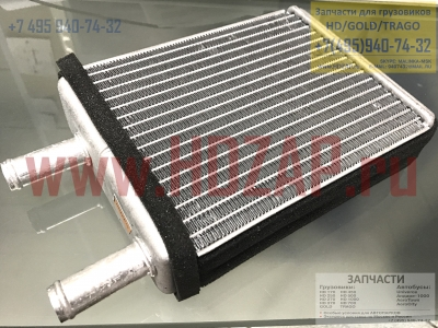 972137A000,Радиатор печки салона Hyundai HD,97213-7A000