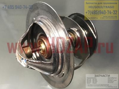 2542483010, Крышка термостатов HYUNDAI HD170/450/260/Gold/Trago, 25424-83010