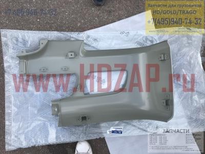 865207C000,Угол бампера правый Hyundai HD260,86520-7C000