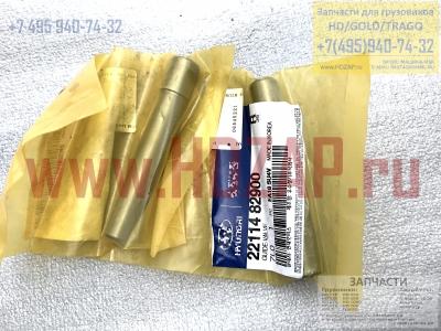 2211484900,Направляющая клапана HYUNDAI D6C,22114-84900