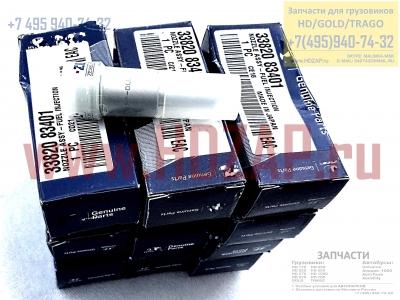 DLLA150SM407, Распылитель форсунки Hyundai D6A*