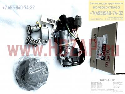 819017C010,Замков и ключей комплект HYUNDAI HD/Gold/Trago,81901-7C010