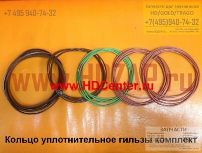 S2114084000,2114084000,Кольцо уплотнительное гильзы HYUNDAI D6CA ,21140-84000