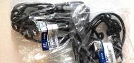 2244682011,Прокладка клапанной крышки Hyundai D6HA,22446-82011