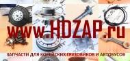 Радиатор двигателя D6CA Hyundai 253007D201 25300-7D201
