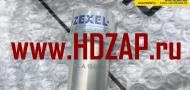 33824-83810,Распылитель форсунки Hyundai D6AC HD/Gold,3382483810