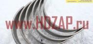 Вкладыши коренные D6A 0,25 комплект Hyundai 2102083910 21020-83910