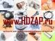 Вкладыши коренные D6A СТД комплект Hyundai, 2102083010, 21020-83010, Комплект подшипников скольжения коленвала,