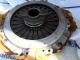Корзина сцепления KIA GRANBIRD всборе с выжимным подшипником, производитель SECO. Ю.Корея