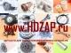 Трубка ПГУ (металл) Hyundai, 4195073000, 41950-73000