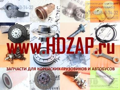 4195073000 Трубка ПГУ (металл) Hyundai