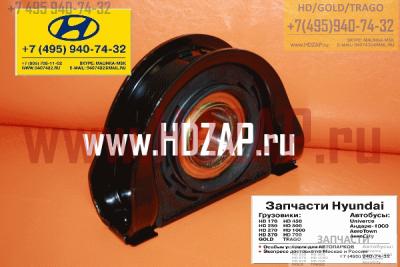 4973075700,Подшипник подвесной Hyundai HD270,49730-75700