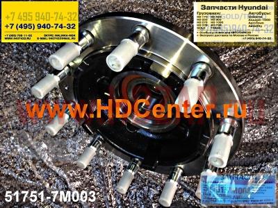 517517M500,Ступица передняя HYUNDAI HD500,51751-7M500