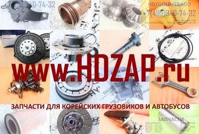 48601DK080 Кардан отбора мощности HYUNDAI HD/Gold/Trago