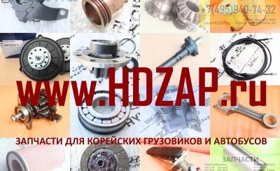 5931069020 Педаль тормоза с клапаном Hyundai VALVE ASSY-DUAL BRAKE