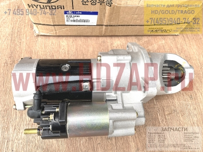 3610084500,Стартер Hyundai Xcient D6C,36100-84500