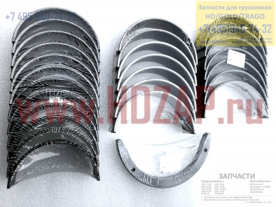 2102084700,Вкладыши коренные Hyundai D6CB,21020-84700