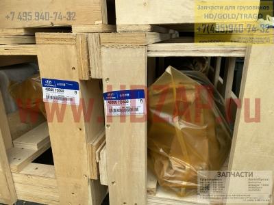 Вал карданный HYUNDAI HD270,491007D382,49100-7D382,Кардан Худнай ХД270