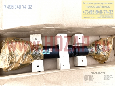 Вал карданный HYUNDAI HD270,493007D392,49300-7D392,кардан Хундай