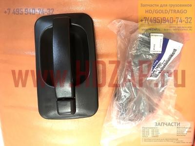 823407A001, Ручка двери с кнопкой HYUNDAI GOLD,82340-7A001