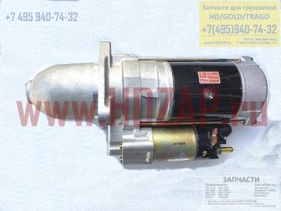 3610084400,Стартер Hyundai D6C,36100-84400