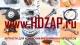 286667M000 Термозащитный кожух глушителя Hyundai HD-250, HD-370, HD-500